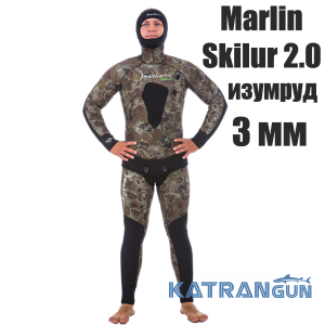 Гидрокостюм Marlin Skilur изумруд 2.0; толщина 3 мм