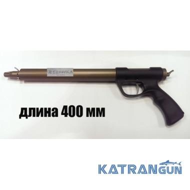 Ружьё системы Зелинского Zelinka Techno 400 мм; торцевая рукоять