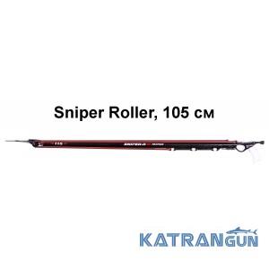 Арбалет роликовий Pathos Sniper Roller, 105 см