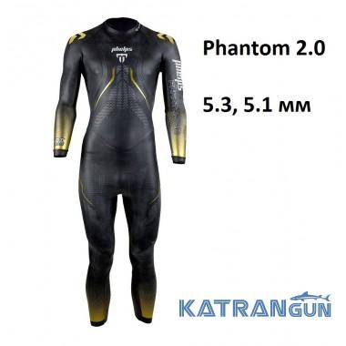Чоловічий гідрокостюм для тріатлону Phelps Phantom 2.0; 5.3, 5.1 мм