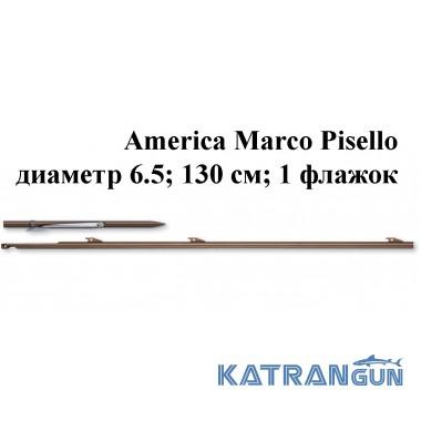 Гарпун Omer America Marco Pisello диаметр 6.5; 130 см