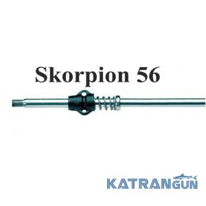 Гарпун резьбовой Omer для Skorpion 56; D8 мм, длина 53 см