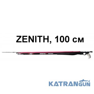 Арбалет Pathos Zenith, 100 см