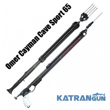 Подводное ружьё резинового боя Omer Cayman Cave Sport 65