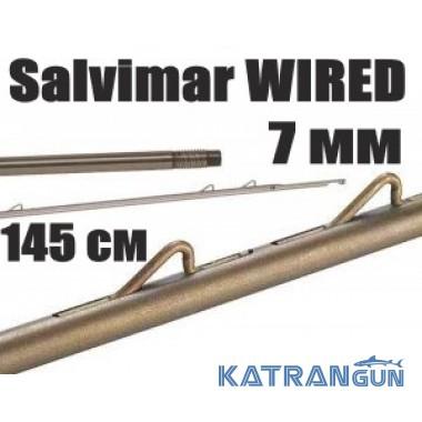 Гарпун резьбовый Salvimar WIRED; 7 мм; 145 см