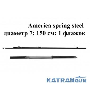Гарпун Omer America spring steel діаметр 7; 150 см