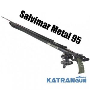 Подводное ружьё арбалет Salvimar Metal 95 см + катушка