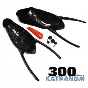 Калоши C4 300 с набором для крепления лопастей (пара)