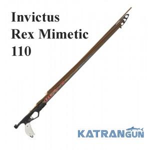 Арбалет Omer Invictus Rex Mimetic 110