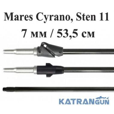 Гарпун різьбові гальванізовані Mares; 7 мм; для Mares Cyrano, Sten 11