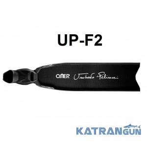 Ласты для фридайвинга Omer UP-F2