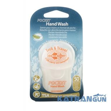 Карманное мыло для рук Sea To Summit Pocket Hand Wash