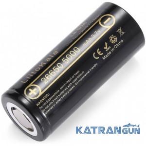"""Акумулятор для підводних ліхтарів 26650, 5000 mA / h c """"+"""" клемою, c захистом"""