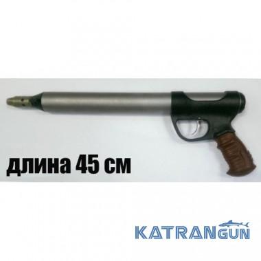 Ружье для подводной охоты буржуйка Плавун 45 см