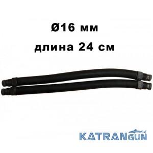 Тяги парные Epsealon ShockWave; 16 мм, длина 24 см
