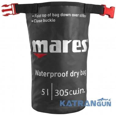 Водонепроникна сумка Mares DRY BAG 5L