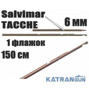 Гарпуны таитянские Salvimar TACCHE; нержавеющая сталь 174Ph, 6 мм; 1 флажок; 150 см