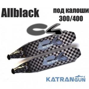Карбоновые ласты C4 Allblack HT