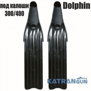 Ласты для подводной охоты C4 Dolphin