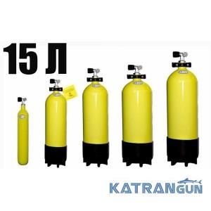 Балон для дайвінгу Eurocylinder 15 л 232 bar, жовтий