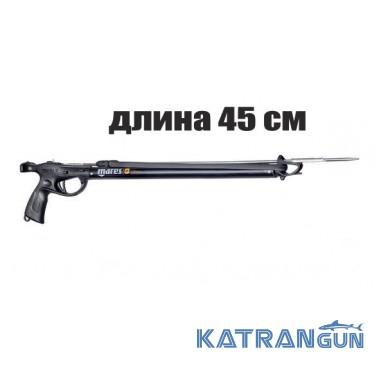 Арбалет подводный Mares Sniper 45
