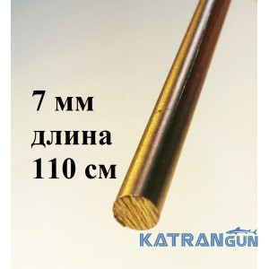 Прут розжарений Salvimar 7 мм; довжина 110 см