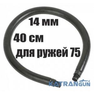 Тяга Salvimar латексная кольцевая 14 мм; 40 см х 75