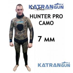 Гидрокостюм камуфляж KatranGun Hunter Pro Camo 7 мм
