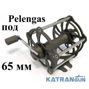 Катушка для подводного ружья Vertical Pro 65; под Pelengas
