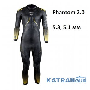 Мужской гидрокостюм для триатлона Phelps Phantom 2.0; 5.3, 5.1 мм