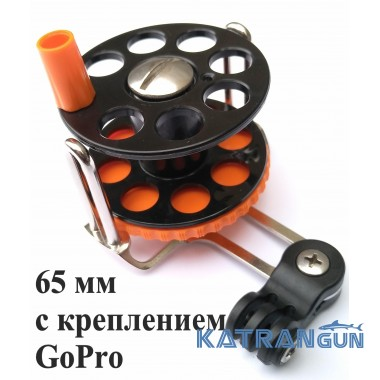 Катушка Pelengas; комбинированная; с нержавеющим кронштейном; с креплением GoPro