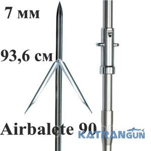 Гарпуны для подводных ружей Omer Airbalete; нержавеющая сталь; 7 мм; 93,6 см