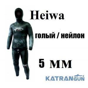 Гидрокостюм для подводной охоты XT Diving Pro Heiwa 5 мм; голый / нейлон