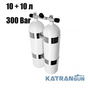 Дайверські балони спарка BTS; 10 + 10 л; 300 Bar