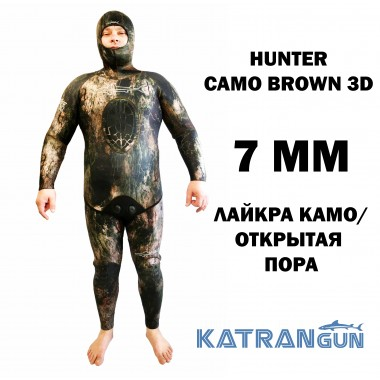 Гідрокостюм для підводного полювання KatranGun Hunter Camo Brown 3D 7мм