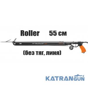Роллерный арбалет MVD Predator Zeso Roller 55 см; без тяг и линя