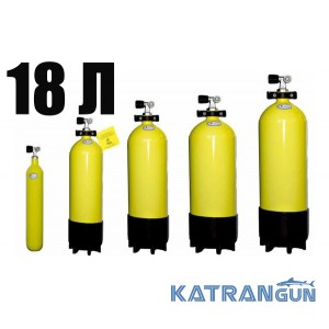 Баллон для дайвинга Eurocylinder 18л 232 Bar, желтый