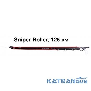 Арбалет роликовый для подводной охоты Pathos Sniper Roller, 125 см