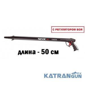 Рушниця підводного полювання Seac Sub Caccia 50