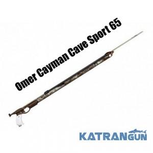 Подводные арбалеты Omer Cayman G.I. Camu 60 см