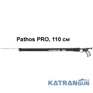 Арбалет с парными тягами Pathos PRO, 110 см