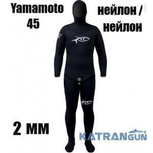 Гидрокостюм для тропиков 2 мм XT Diving Pro Yamamoto 45; нейлон / нейлон
