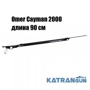 Подводное ружьё арбалет Omer Cayman 2000, длина 90 см