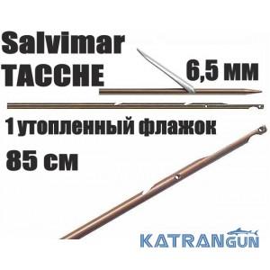 Гарпуны таитянские Salvimar TACCHE; нержавеющая сталь 174Ph, 6,5мм; 1 утопленный флажок; 85 см