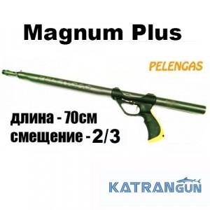 Пневмовакуумний рушницю для підводного полювання для початківців Pelengas 70 Magnum Plus, зміщена рукоять (150 мм)