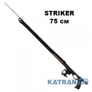 Арбалет для підводного полювання Epsealon Striker 75 см