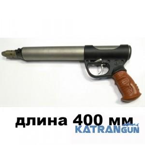 Подводное ружьё буржуйка Плавун Микро 400 мм