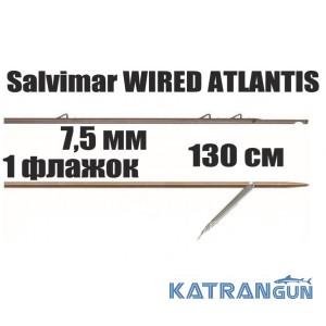 Гарпуны подводные таитянские Salvimar WIRED ATLANTIS; 7,5 мм; 1 флажок; 130 см