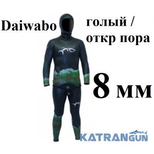 Гидрокостюм для подводной охоты XT Diving Pro Daiwabo 8 мм; голый / открытая пора