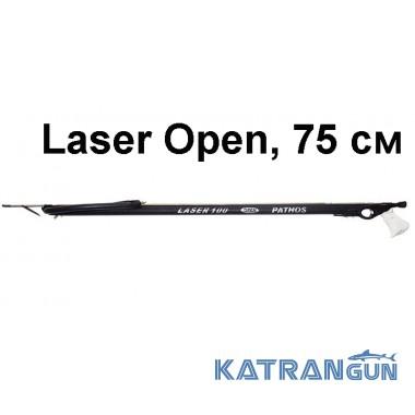 Арбалет Pathos Laser Open, 75 см